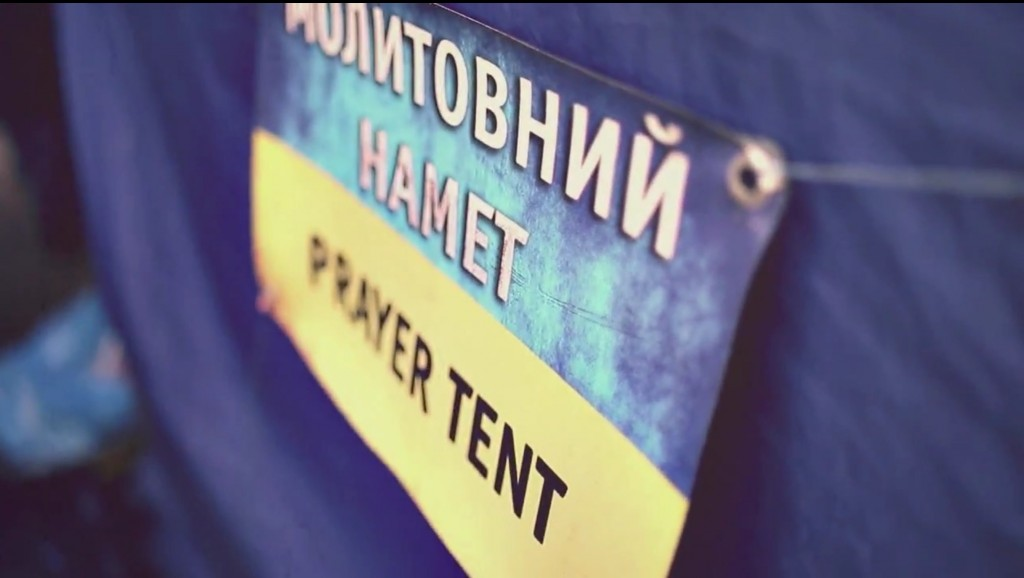 Prayer-Tent-Maidan-Film-1024x578